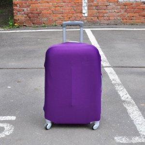 Чехол для чемодана Rainbow фиолетовый