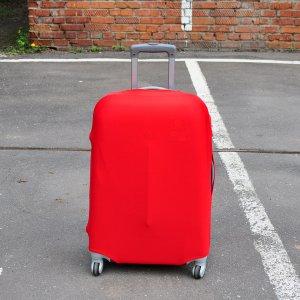 Чехол для чемодана Rainbow красный