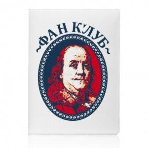 Обложка для паспорта Miusli Фан Клуб