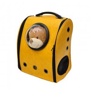 Рюкзак с иллюминатором, желтый