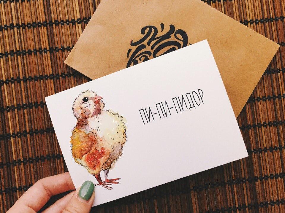 Новогодняя открытка мам купи