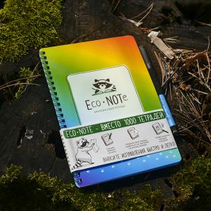 Многоразовая тетрадь EcoNote (мультицвет)