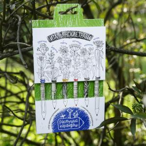 """Набор цветных растущих карандашей """"Итальянские травы"""" 6 шт"""