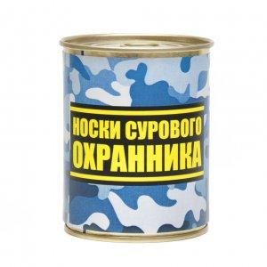 """Носки консервированные """"Суровому охраннику"""""""