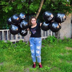"""Оскорбительные шарики """"На выбор"""" 7 шт"""