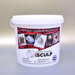 Набор для 3D скульптуры Isculp (телесный) большой