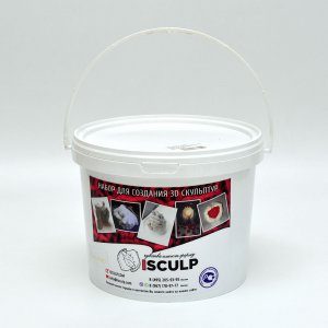 Набор для 3D скульптуры Isculp мини (для маленьких скульптур) (телесный)