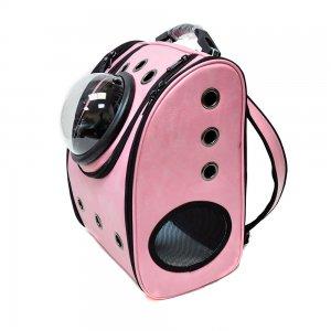 Рюкзак с иллюминатором, светло-розовый (вид 2)
