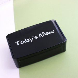 "Ланчбокс ""Today's Menu"" 2"