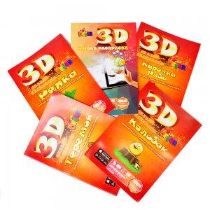 Набор 3D из 5 раскрасок-сказок (Живая раскраска, Колобок, Теремок, Курочка Ряба, Репка)
