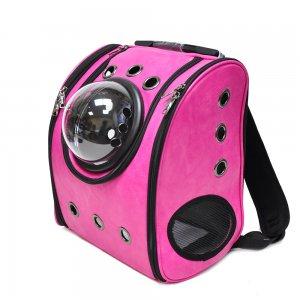 Рюкзак с иллюминатором, розовый