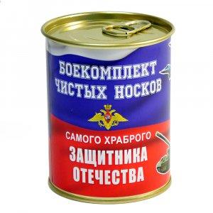 """Носки консервированные """"Защитника Отечества"""" с ключом"""