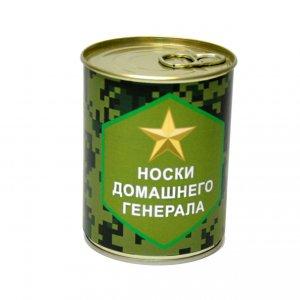 """Носки консервированные """"Домашнего генерала"""" с ключом"""