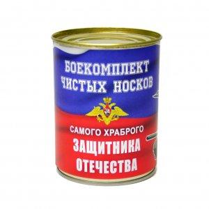 """Носки консервированные """"Защитника Отечества"""" без ключа"""