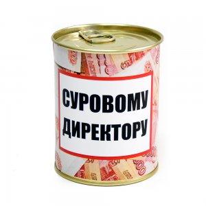 """Носки консервированные """"Суровому директору"""""""