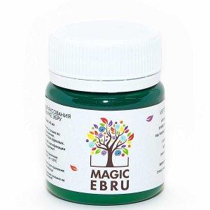 Краска Magic Ebru зеленая 40 мл