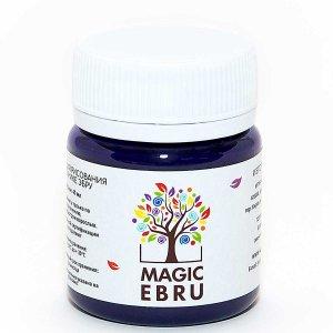 Краска Magic Ebru фиолетовая 40 мл