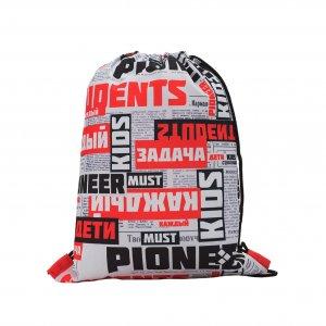 Пляжный рюкзак 1960