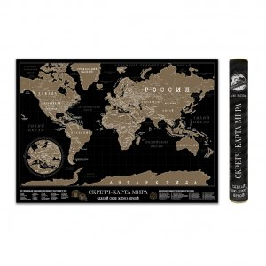 Скретч-карта мира Dark Edition